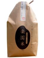 特別栽培米 こしひかり楽園米